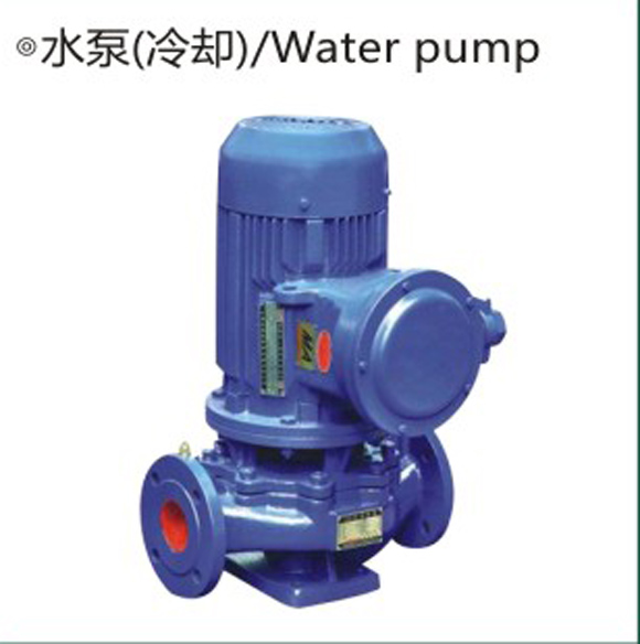 Water pump (cooling)